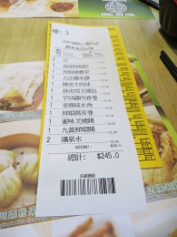Tim Ho Wan, Hong Kong, is the cheapest Michelin starred restaurant in the world