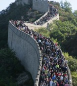 Beijing wall typical crowds