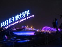 Shanghai Disney 2016-07-11 172
